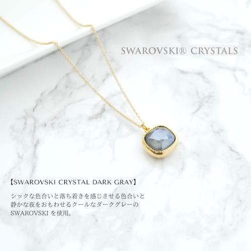 Swarovski(Dark Gray) Necklace