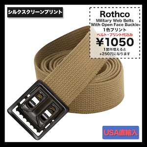 Rothco Military Web Belts With Open Face Buckle ★在庫限り (品番4290US)