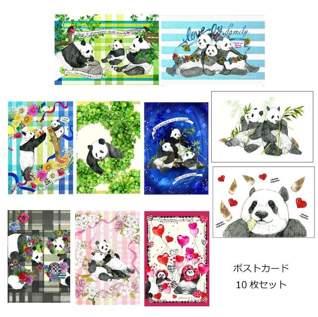 パンダのポストカード  10枚セット リーリーとシンシンとシャンシャン