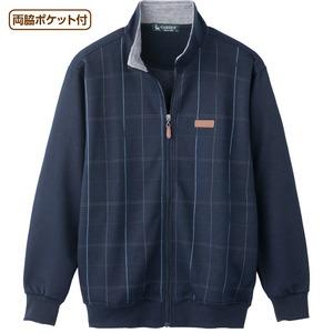 紳士 綿混フルジップジャケット