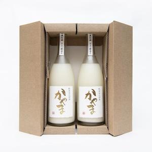 【10月末まで送料無料】純米発泡濁酒かやま(箱入)2本セット