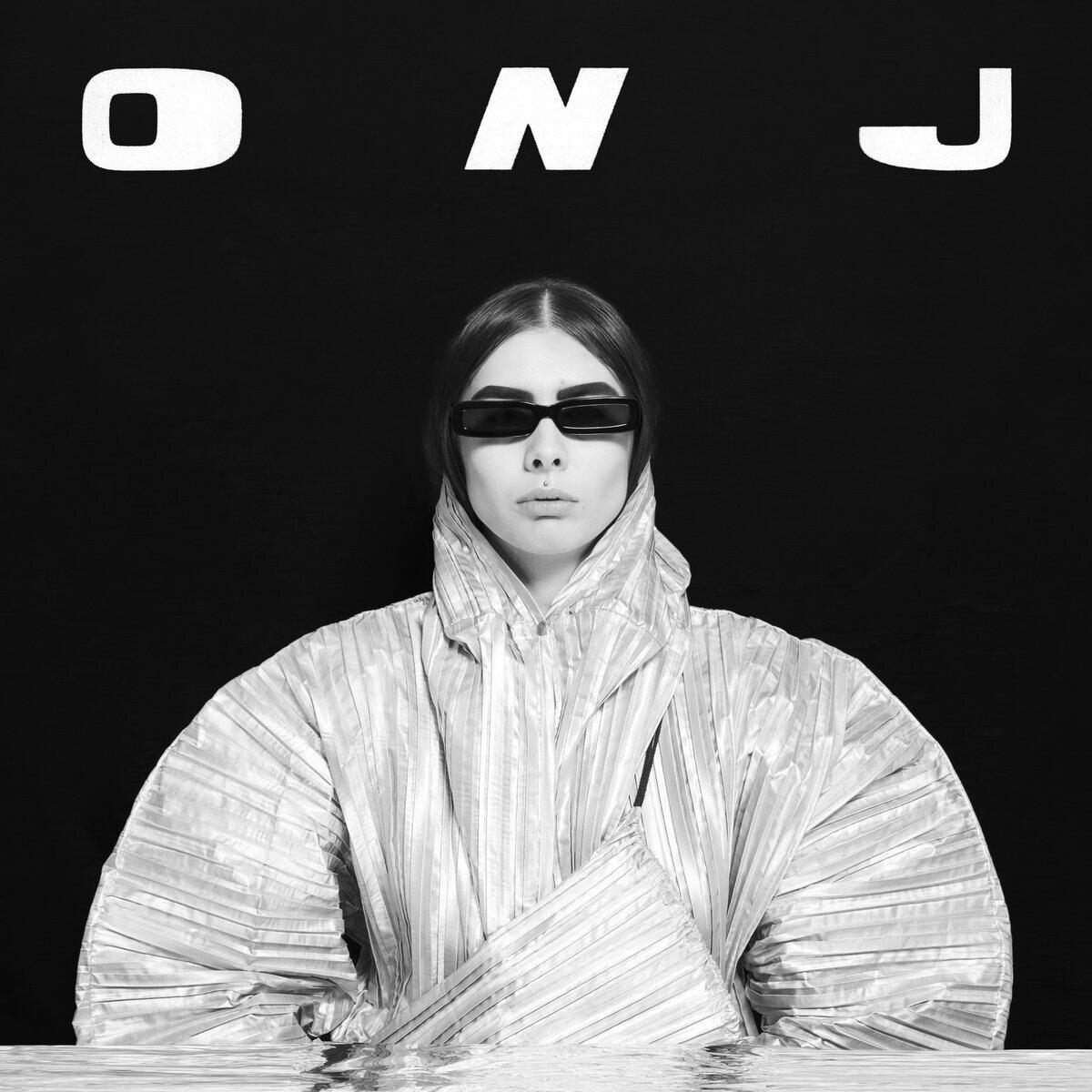 """Olivia Neutron-John - Olivia Neutron-John (12"""")"""