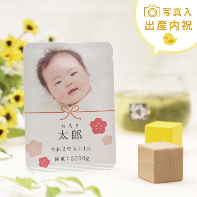 写真入ごあいさつ茶 出産内祝|りぼん柄 10個セット_cg050|オリジナル写真&名入れプチギフト茶