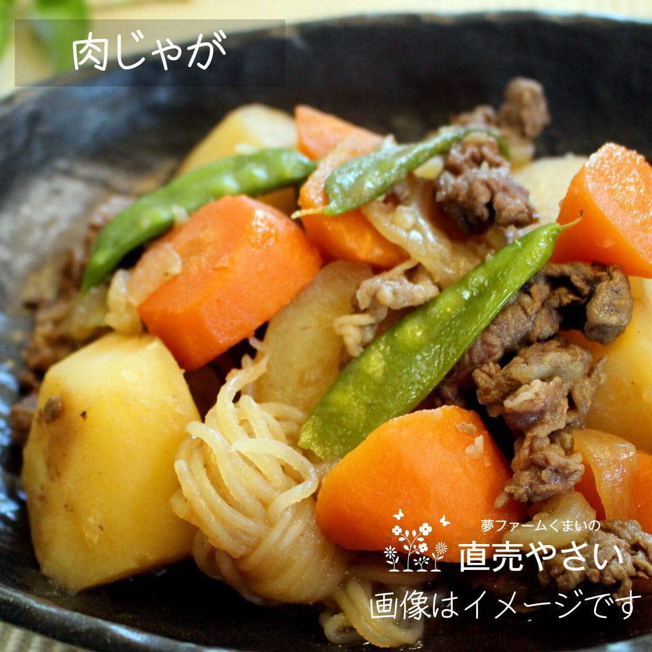 ニンジン 約400g : 6月の朝採り直売野菜  春の新鮮野菜 6月5日発送予定