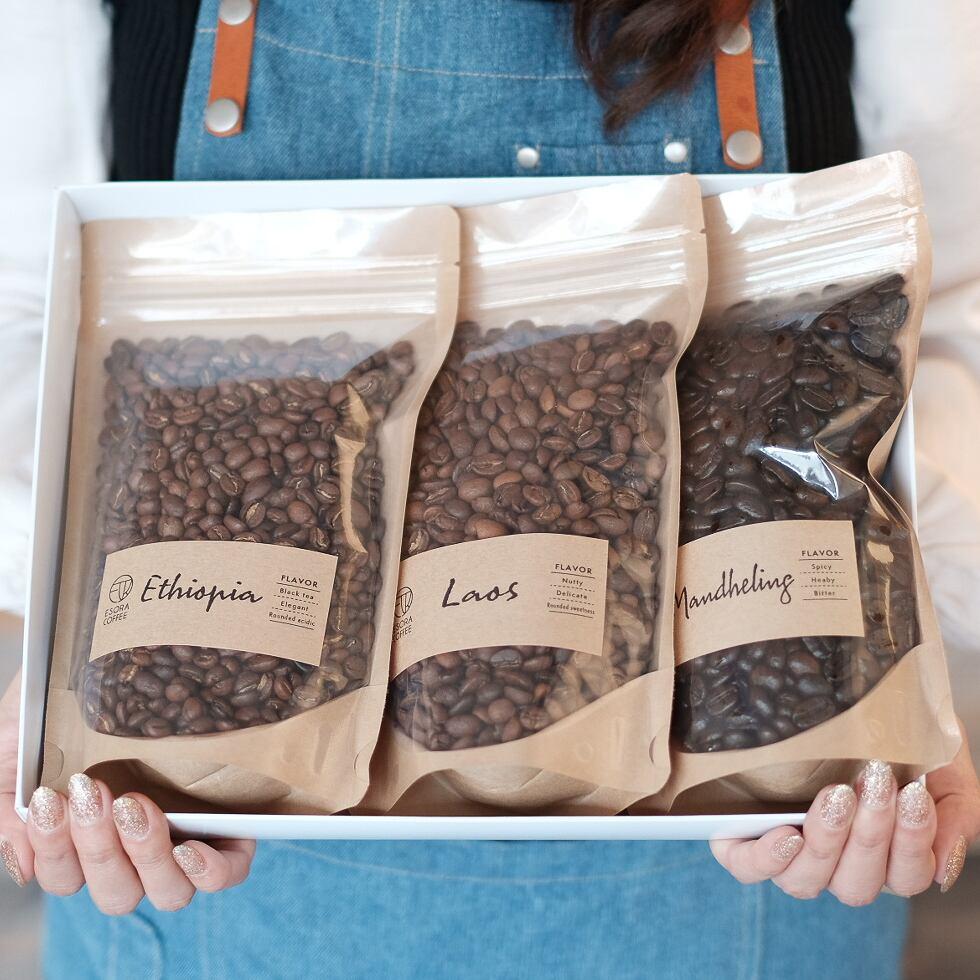 【送料無料|ギフト】コーヒー豆200g|3袋セット