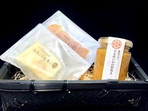するめいかの肝和え、クリームチーズ西京味噌漬&からすみの詰め合わせ ※竹かご付