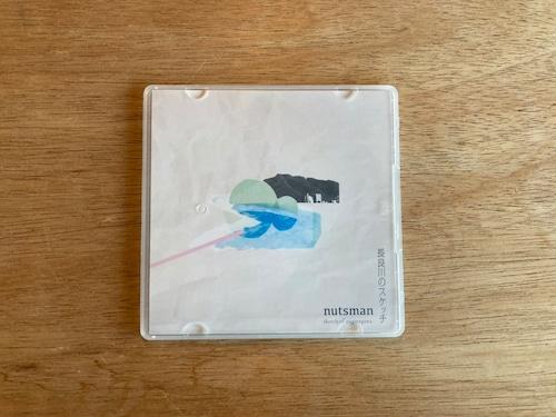 nutsman / 長良川のスケッチ (MIX CD)