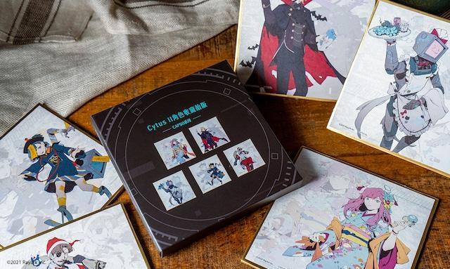 Cytus II CAPSOキャラアートボードコレクション