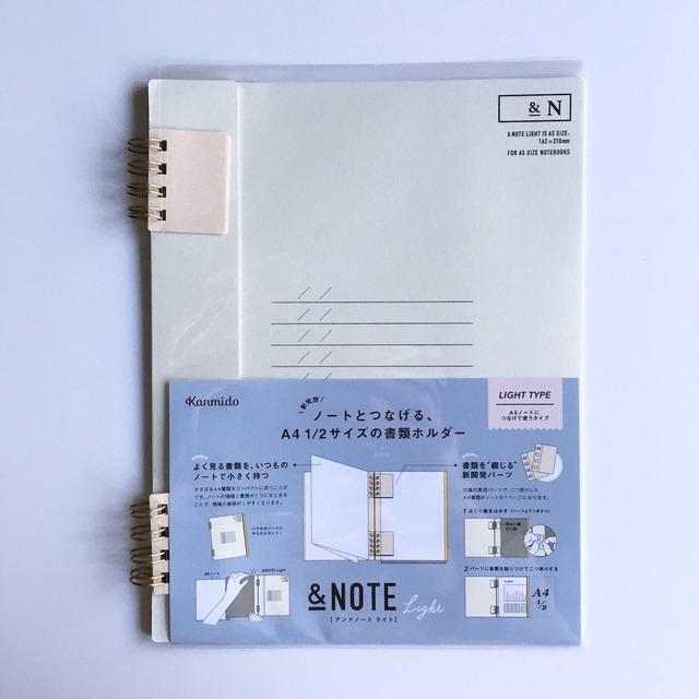 カンミ堂/アンドノート ライト (A5サイズ書類ホルダー)