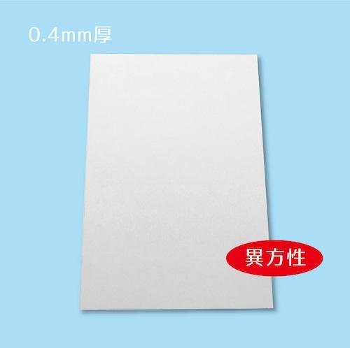超薄型 異方性 強力マグネットシート 白マット 0.4㎜厚x320㎜x220㎜ 1枚