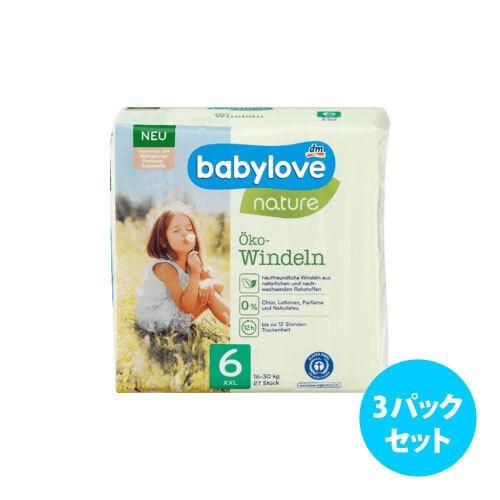 [3パックセット] Babylove 紙おむつ (サイズ 6)