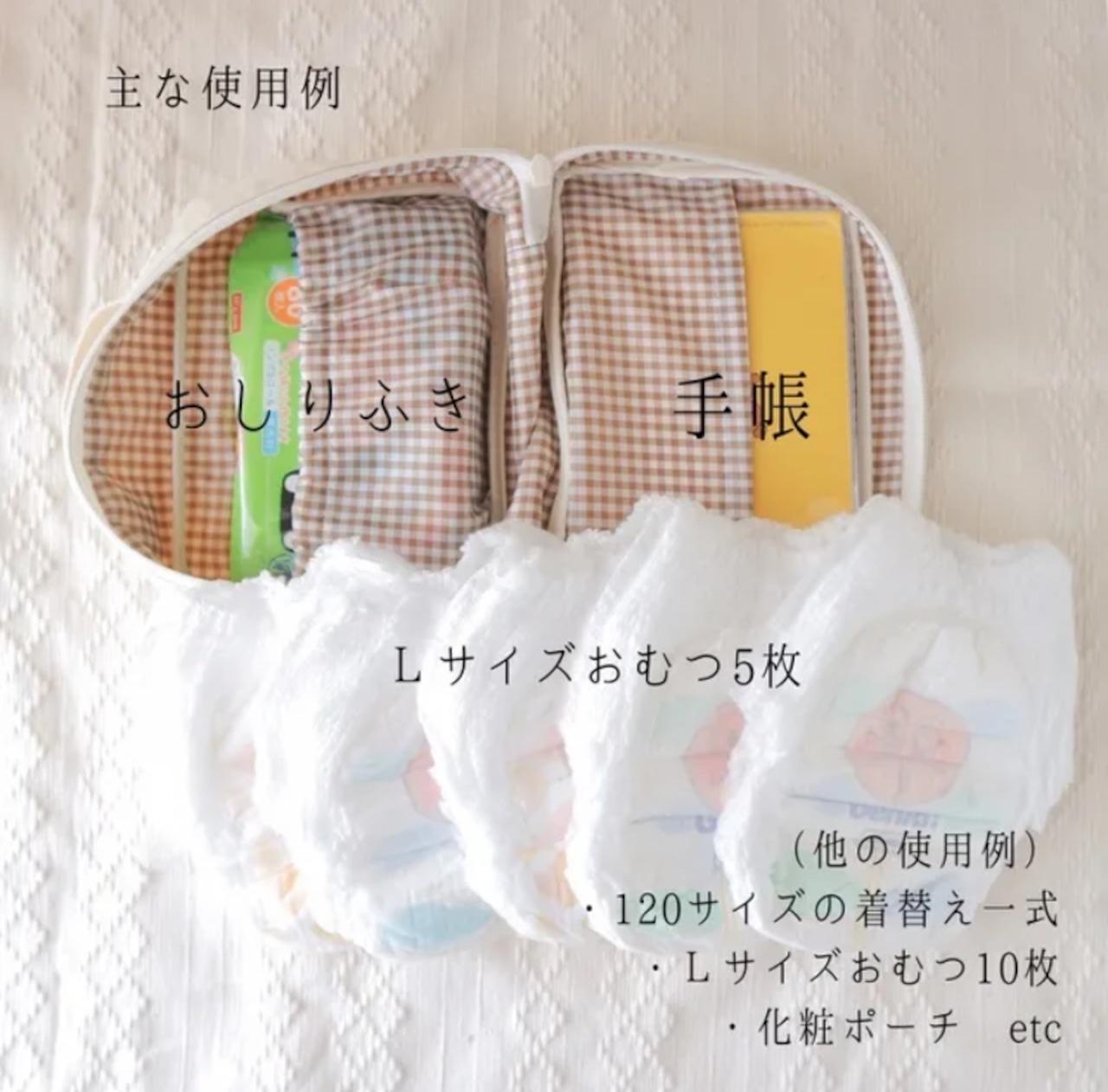 つみきのトラベルポーチ(こんぺいとうピンク)