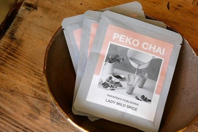 【はらぺこパブリッシング】PEKO CHAI(LADY MILD SPICE)