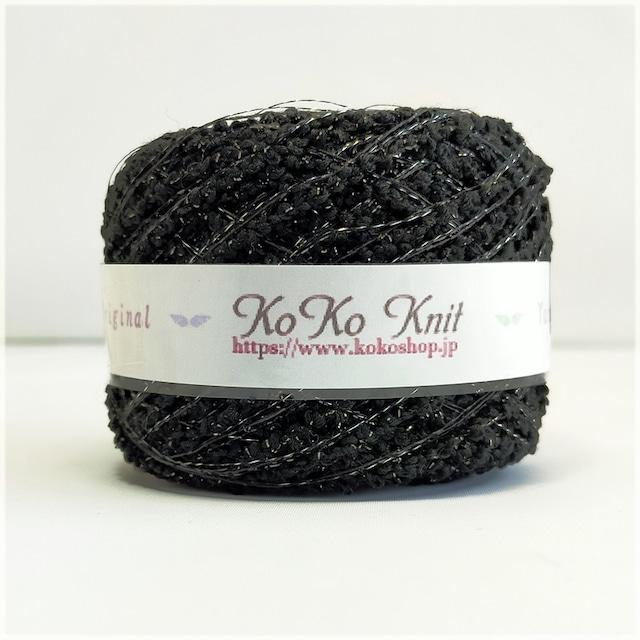 KoKo Jewelry ~キラキラブラック~ ラメ糸の引き揃え糸 アクセサリー素材 飾り編みやアクセント、キラキラモチーフにも