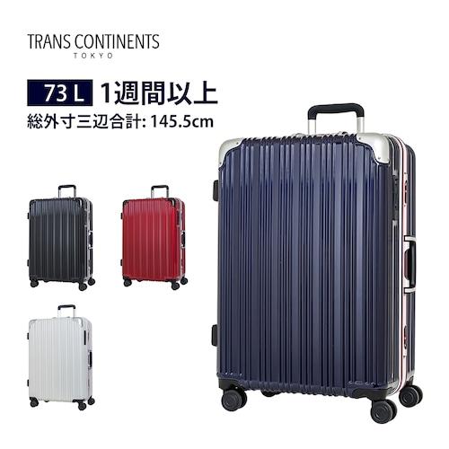 TC-0807-62 スーツケース Mサイズ ストッパー キャスター フレーム キャリーケース TRANS CONTINENTS トランスコンチネンツ