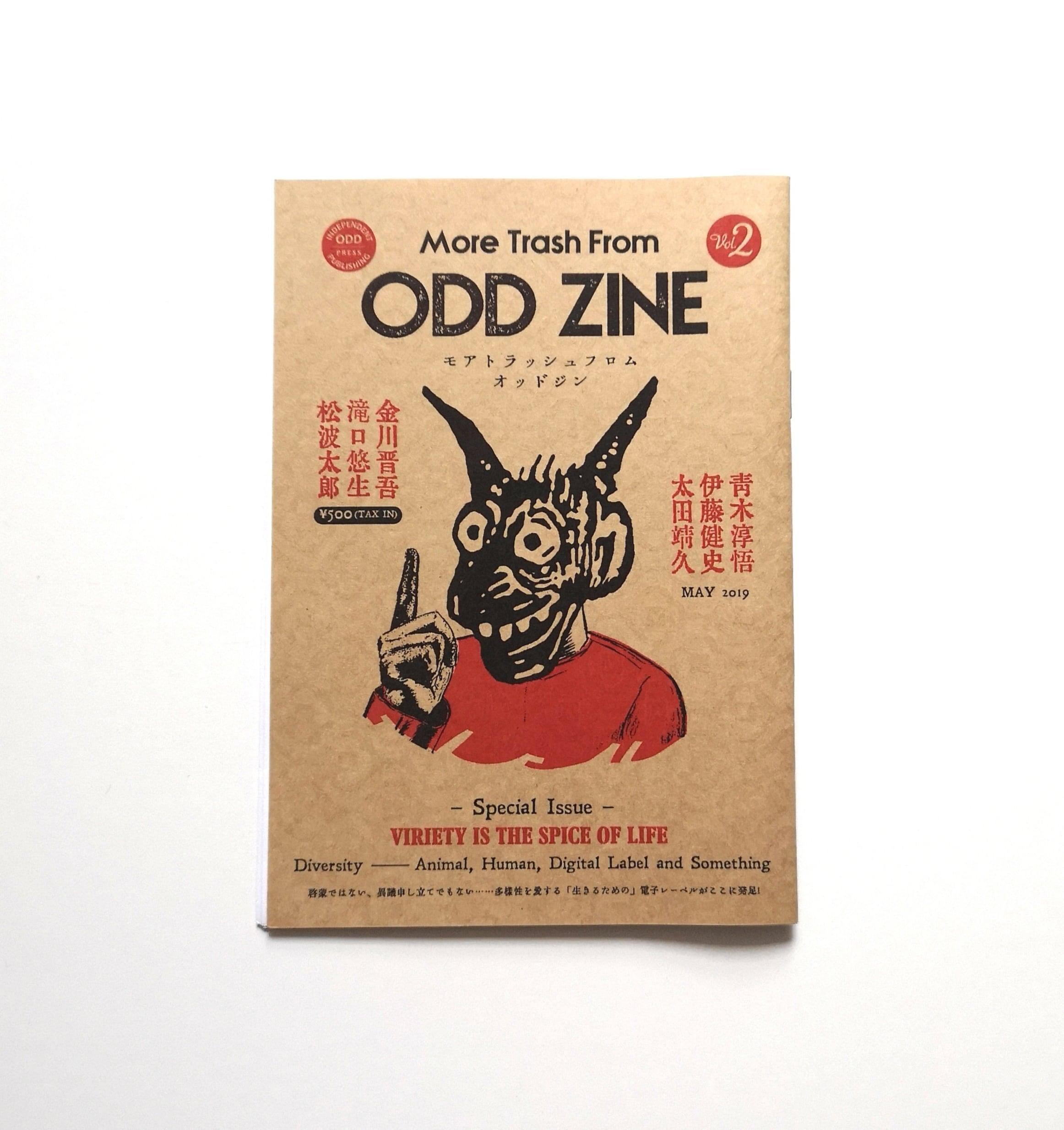 ODD ZINE Vol.2+ODD ZINE KEYHOLDER