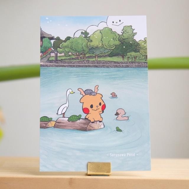 ポストカード_猿沢池