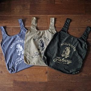 Packable Eco Bag