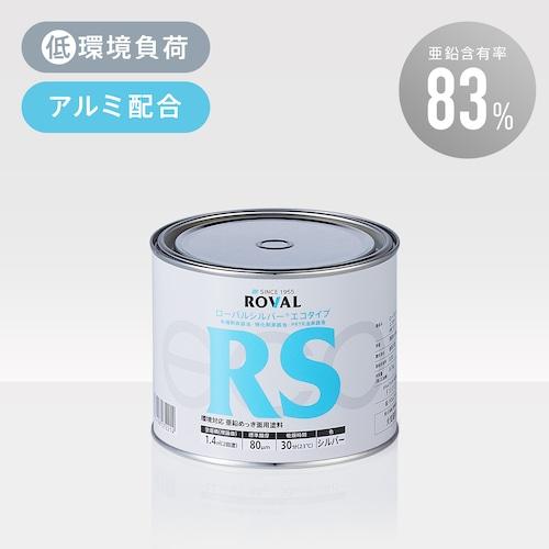 ローバルシルバーエコタイプ 0.7kg缶