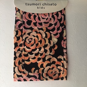 tsumori chisato kids浴衣 サイズ110 兵児帯プレゼント