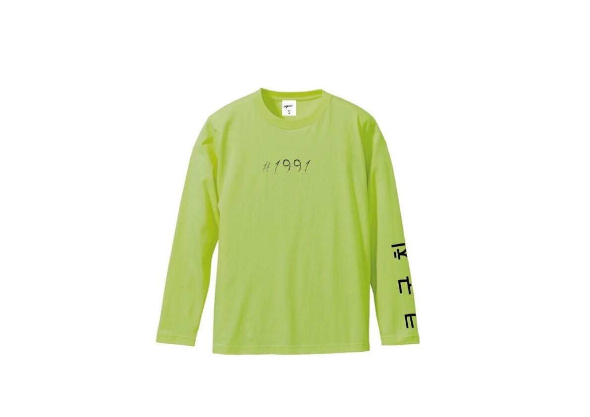 coguchi HGL LT-shirts (MNT)