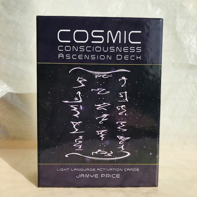 COSMIC CONSCIOUSNESS ASCENSION DECK