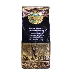 ホワイトチョコレートストロベリートリュフ(挽き済みの粉) ロイヤルコナ(8oz 227g) ハワイコナコーヒー フレーバーコーヒー