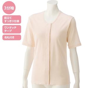 婦人・3分袖ワンタッチシャツ(2枚組)
