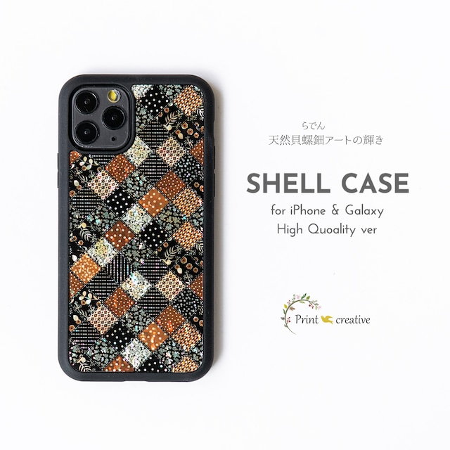 【iPhone13対応】天然貝シェル★ブラウンパッチワーク・ポップフラワー(iPhone/Galaxyハイクオリティケース)|螺鈿アート
