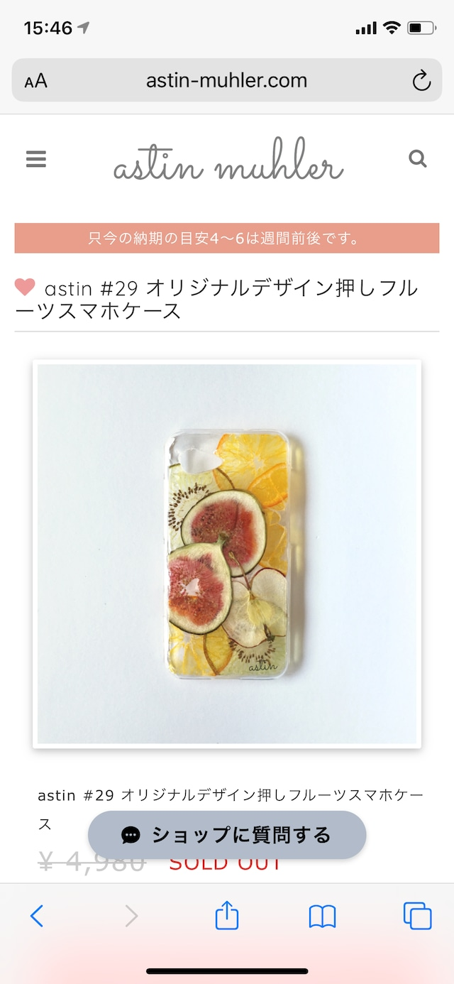 専用《iPhone11》