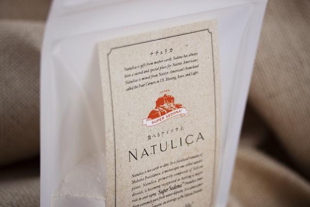メーカー直・日本初上陸!スーパーフード 食べるケイソウ土  NATULICA®️ (ナチュリカ)= NATURAL(自然な、天然の) + SILICA(シリカ) 【送料無料】