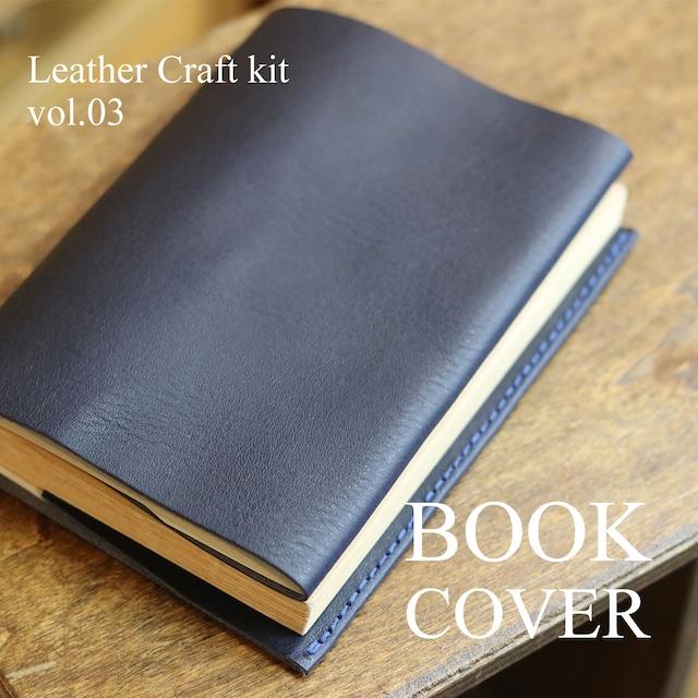 HAND MADE KIT Vol.3 ブックカバー