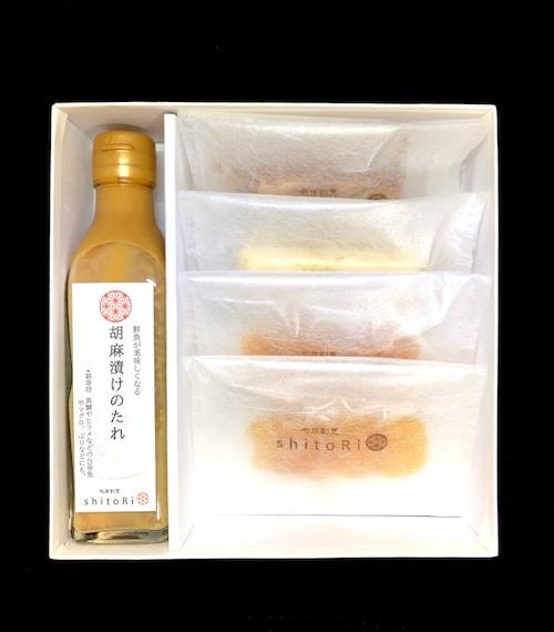 「胡麻漬けのたれ」、「クリームチーズ2種」&「からすみ 西京味噌仕立て2P」の詰め合わせ ※化粧箱付