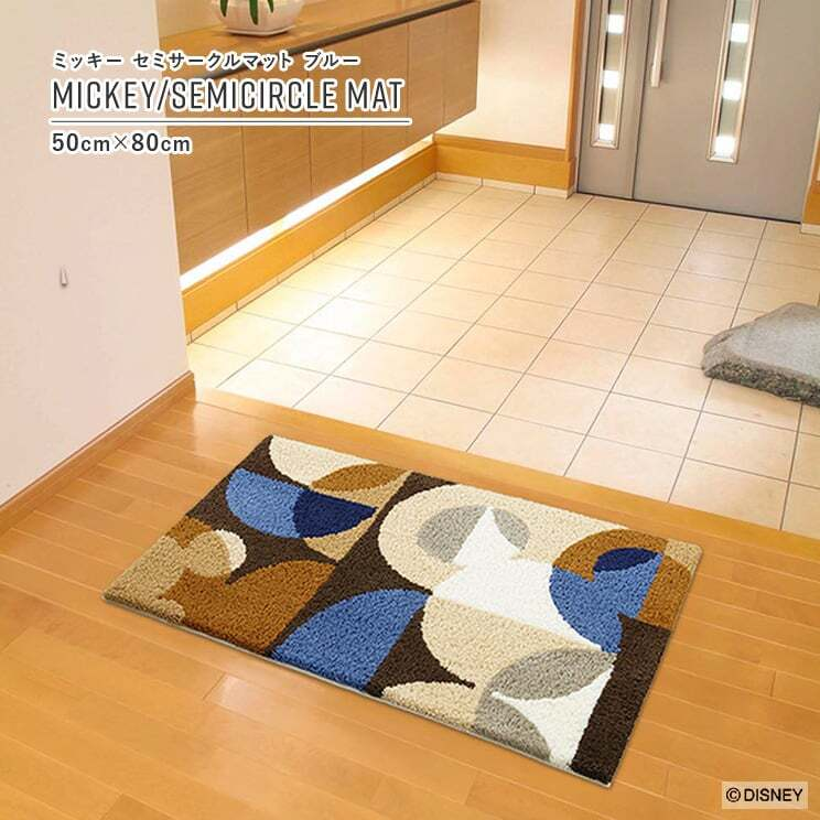 【最短3営業日で出荷】ラグマット ディズニー ミッキー セミサークルマット ブルー 50cm×80cm Disney MICKEY/Semicircle MAT スミノエ SUMINOE ラグ フロアマット ab-m0070