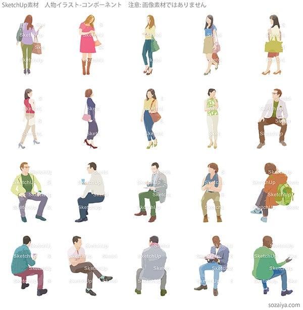 SketchUp素材外国人イラスト-淡い 4aa_016 - 画像3