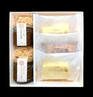 「南蛮辛味噌」 「ふきのとう味噌」&クリームチーズ三種の詰め合わせ ※化粧箱付