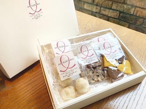 季節のクッキー詰め合わせS / Gluten-free & Vegan Cookie Gift Cox
