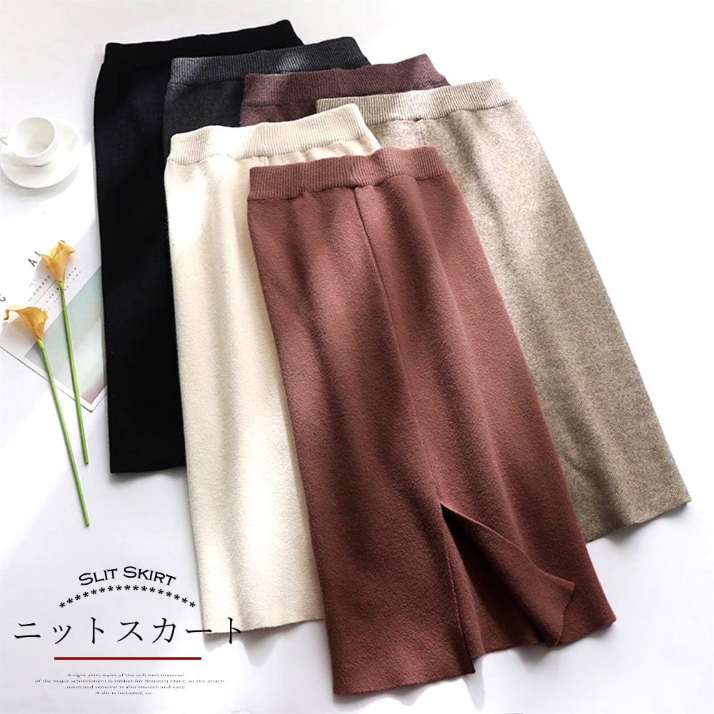 【即納】ニットスカート レディース|fa1133