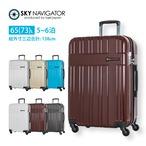 SK-0710-61 スーツケース Mサイズ 拡張 ファスナー キャリーケース SKYNAVIGATOR スカイナビゲーター