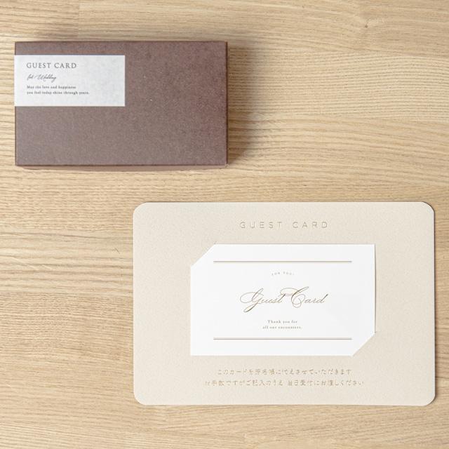 【ゲストカード│名入れなし】VENUS(ヴィーナス)│30枚セット