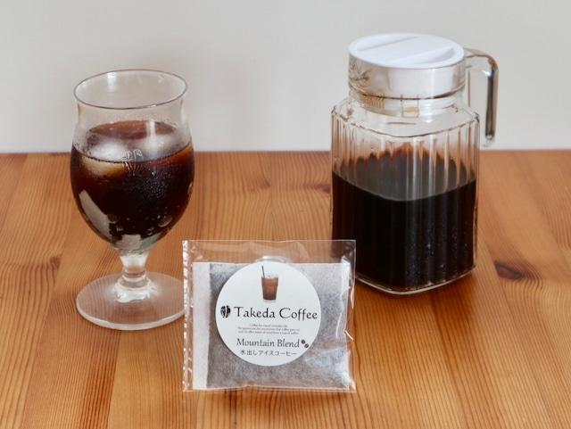 マウンテンブレンド 3パック 水出しコーヒータンブラー用ミニサイズ