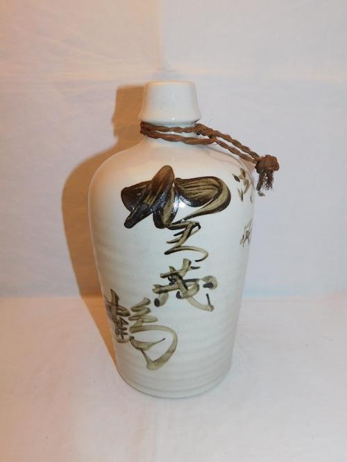 酒瓶 porcelain sake bottle