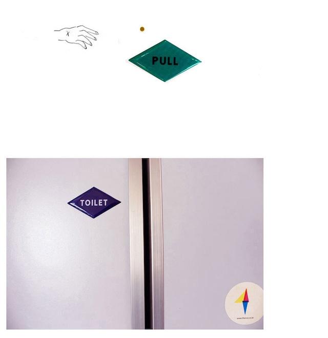 [S-11] ドアサイン ステッカー