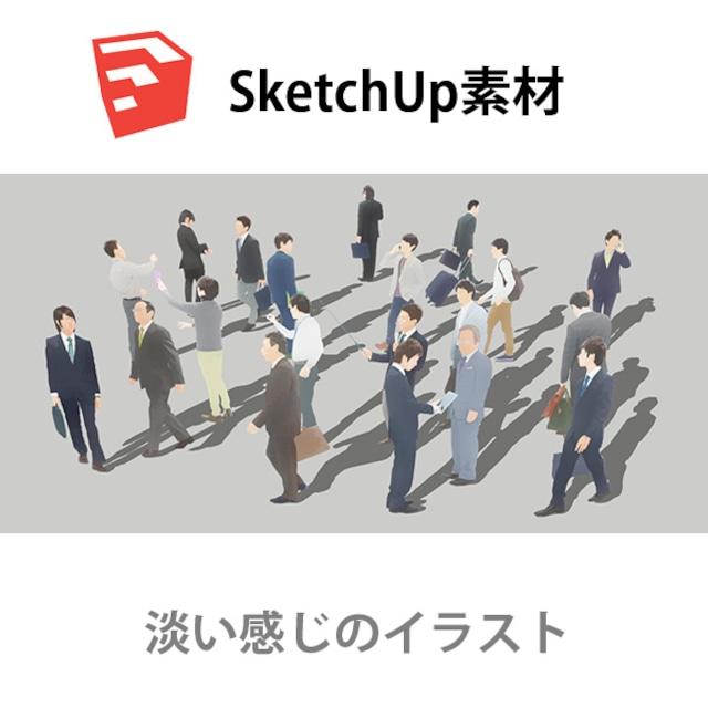 SketchUp素材ビジネスイラスト-淡い 4aa_009 - メイン画像