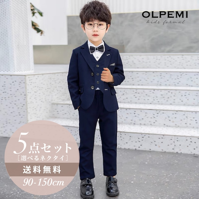 ★送料無料★ストライプチーフデザインスーツ 5点セット【221】
