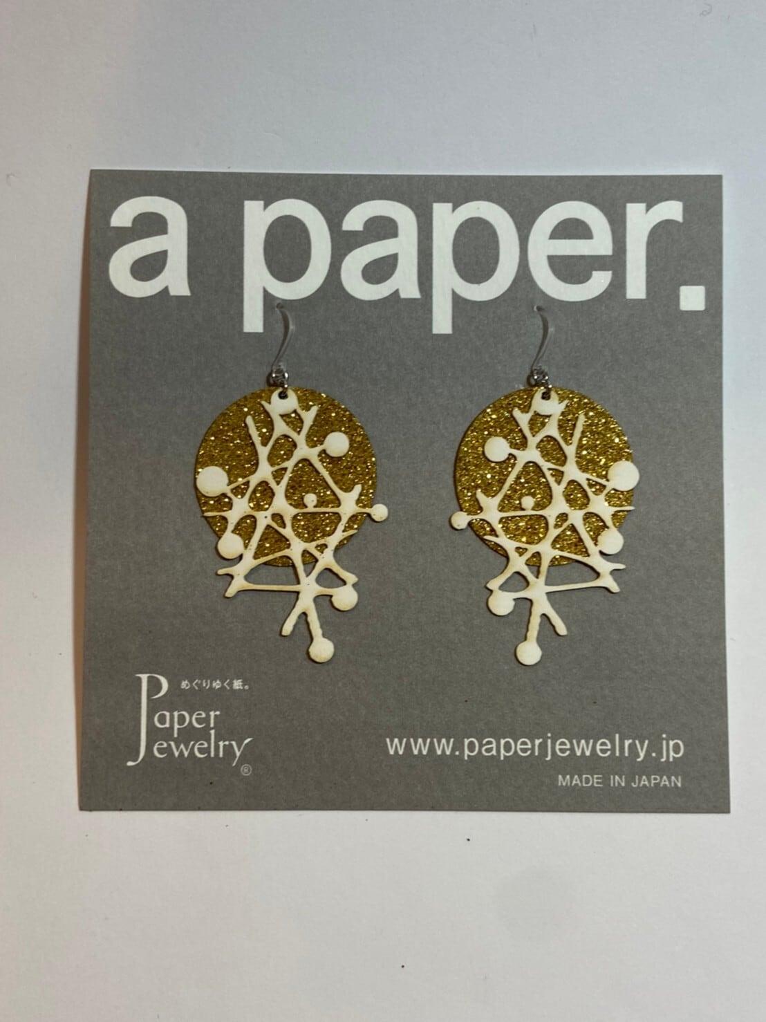 【Paper Jewely】ギンガ/ピアス