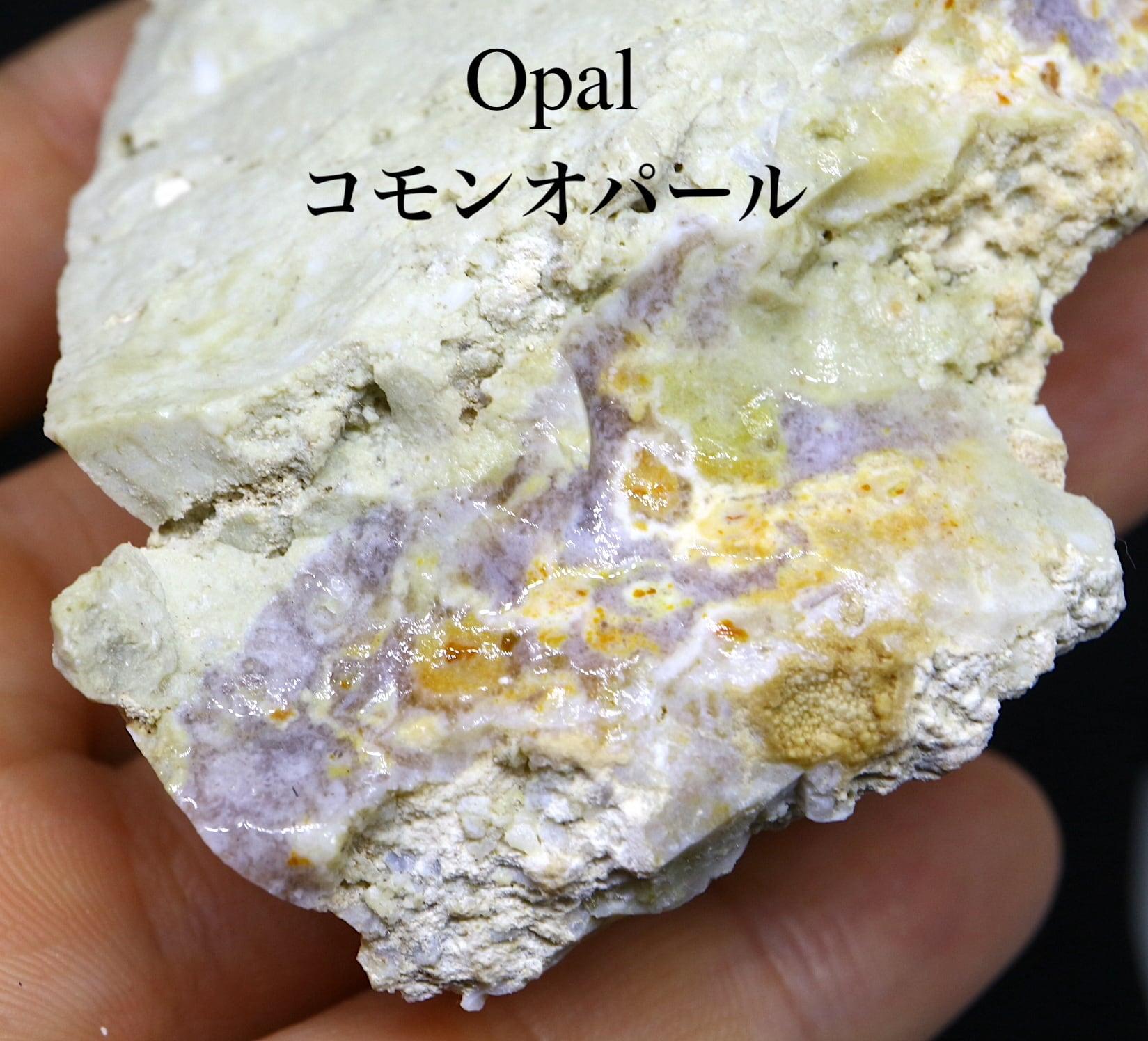 カリフォルニア産 コモンオパール  82,4g COA005 原石 鉱物 天然石 パワーストーン