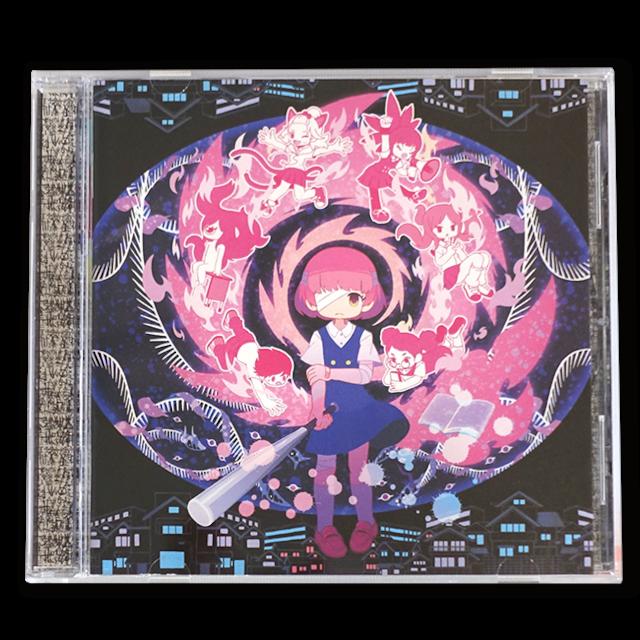 sasakure.UK / 不謌思戯モノユカシー【通常盤】 - メイン画像