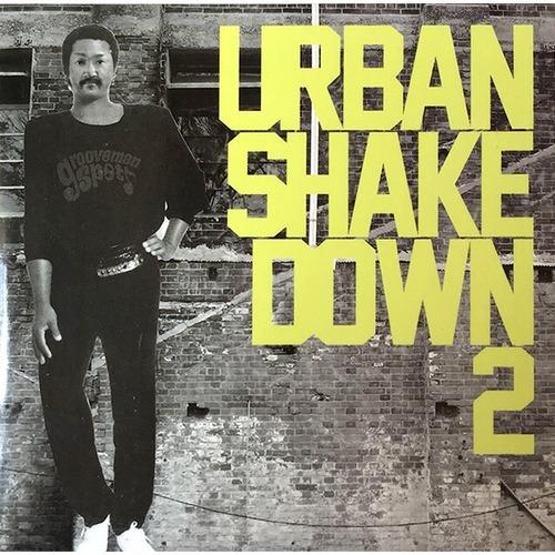 【ラスト1/CD】grooveman Spot - Urban Shake Down 2