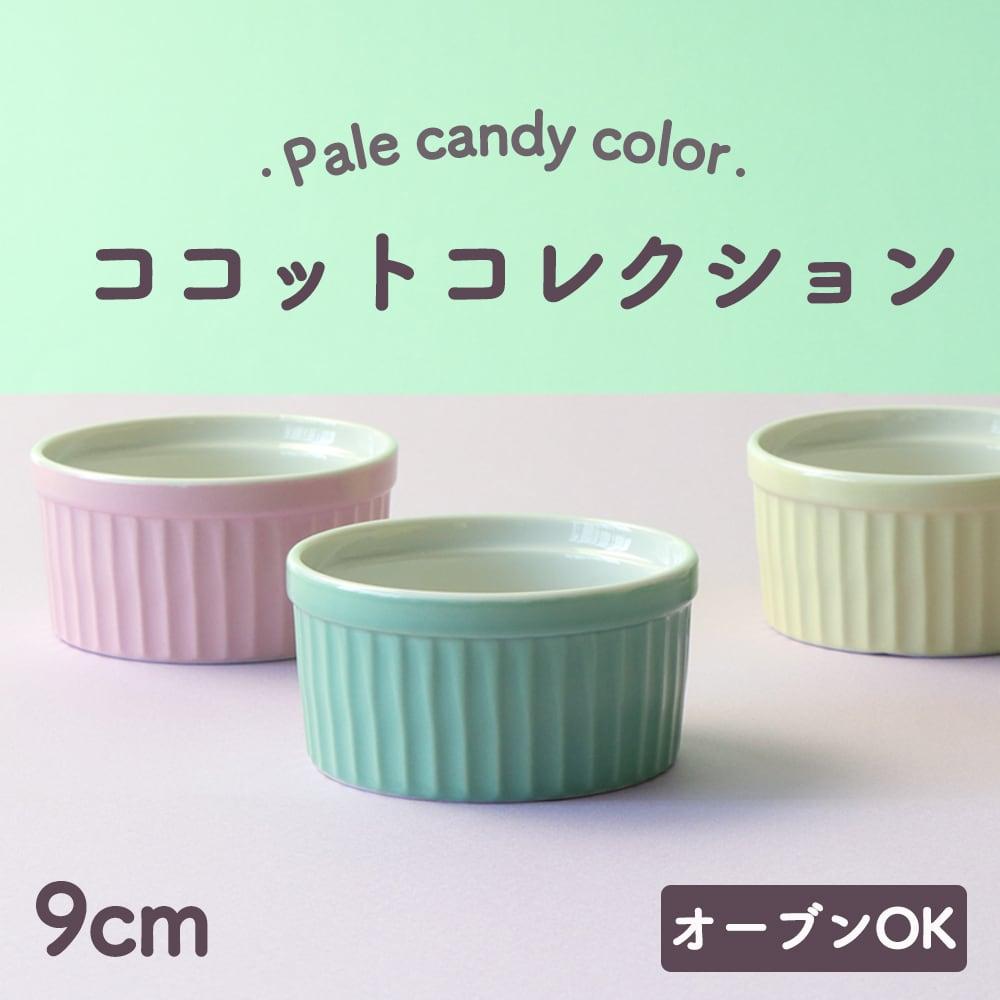 MM-0064 【200cc】キャンディーカラーにキュン! しっかりサイズのココット皿